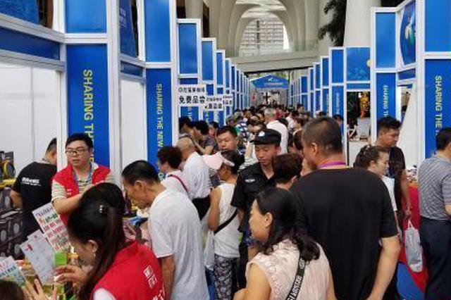 海南国际品牌博览会开幕 国内外500余品牌齐聚三亚