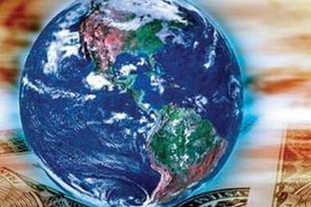 廖晓淇:跨境电商发展会促进全球化进程