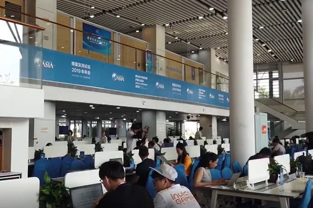 vlog:博鳌映像——博鳌亚洲论坛新闻中心
