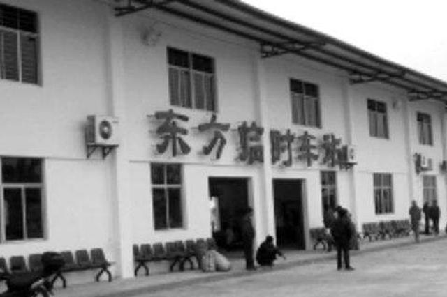 东方交警违法处理业务窗口将搬至临时汽车站 27日正式营业