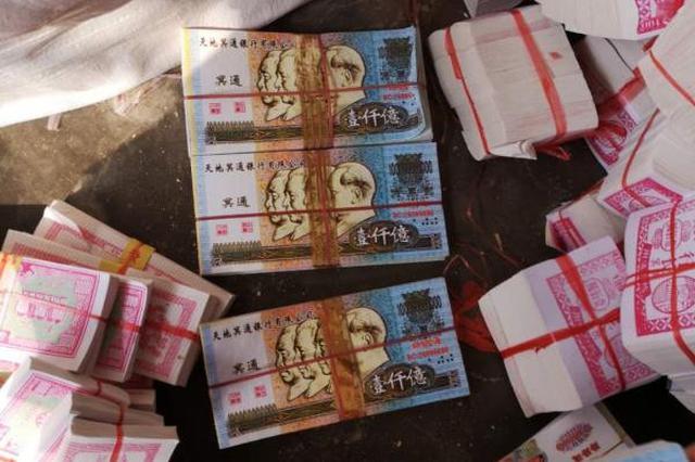 祭祀滥用人民币图样 龙华区检察院发诉前检察建议