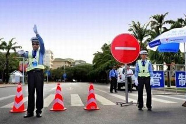 注意!4月16日起 三亚部分路段将实行交通管制