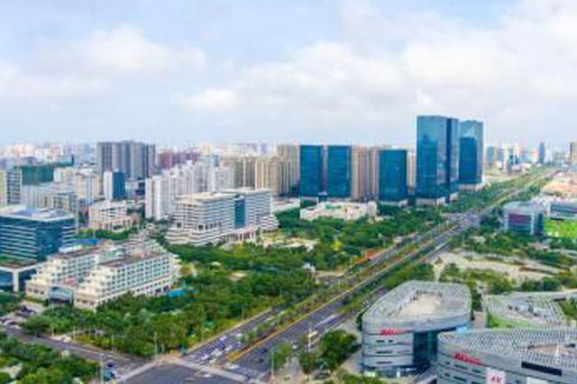 今年第一季度海南GDP增速5.5% 房地产销售大幅下跌