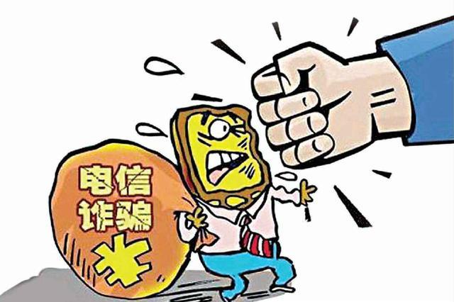 海南197名电信诈骗犯被捕 微信招嫖类诈骗占多数