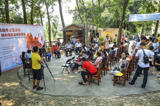 琼中举办少数民族文化与乡村振兴主题沙龙