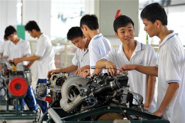 海南中职学校拟招4.6万人 将招往届生、退役军人等