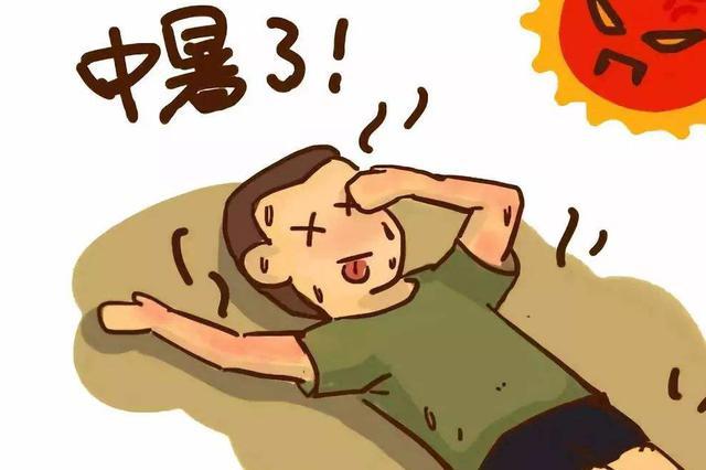 我省因高温导致不适症状患者增多 轻度中暑不容大意
