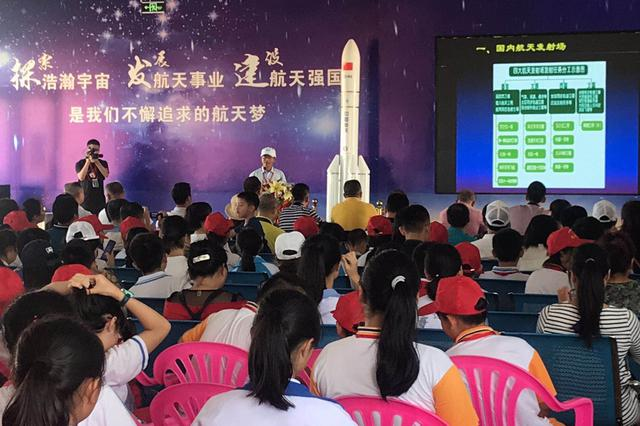 2019中国航天日系列主题活动在文昌航天科普中心举行