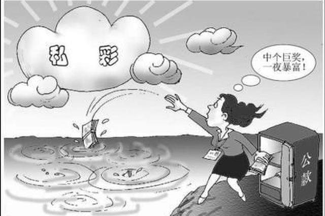 """涉嫌贩卖""""私彩""""两在逃人员白马井站落网"""