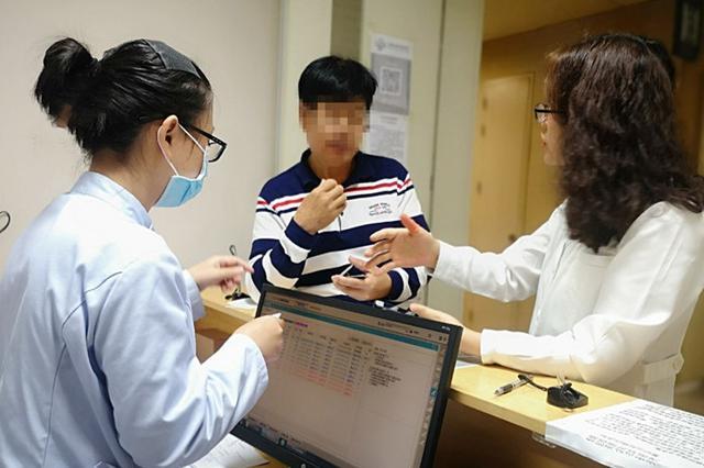 海南首家医院实现网上预约邮寄病历