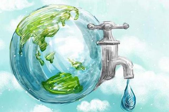 海口发布高温期间节水倡议