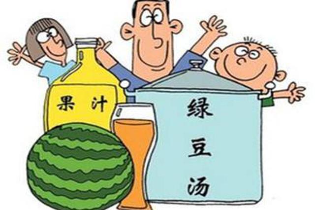 海南省教育厅:各地各校要建立完善防暑降温应急预案