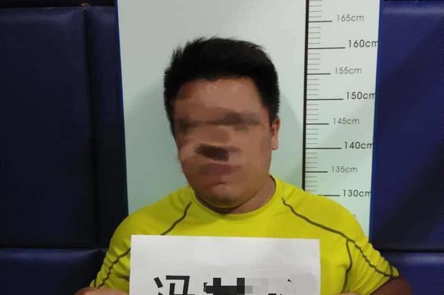 乐东男子贩卖毒品成网逃 民警买早餐发现老板竟是他