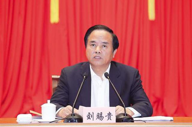刘赐贵会见海南省全国自强模范暨助残先进集体和个人代表