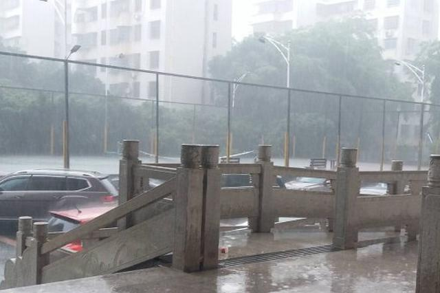 今天仍是凉爽天!23日海南全省多云有雷阵雨