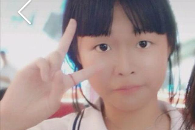 文昌14岁女孩离家后至今未归,失联时穿着黑色的短袖上衣