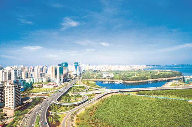 海口江东新区:高起点打造海南自贸区集中展示区
