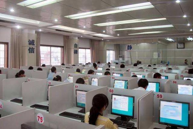 计算机考试没过?不要紧!9月份考试即将开始报名