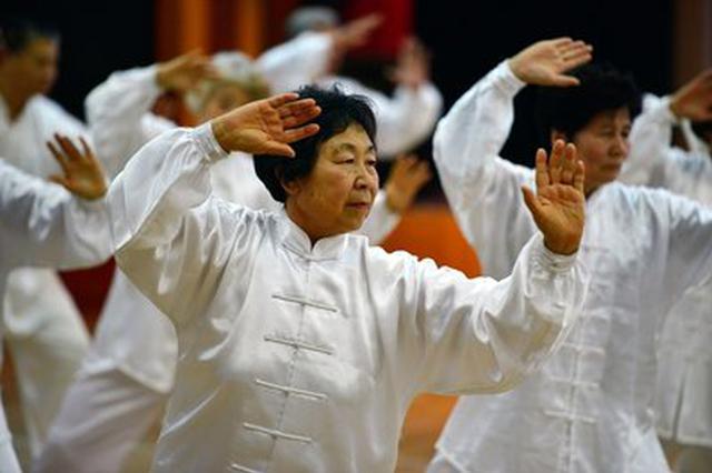 2019全省老年人太极拳健身推广展示万宁分会场活动举行