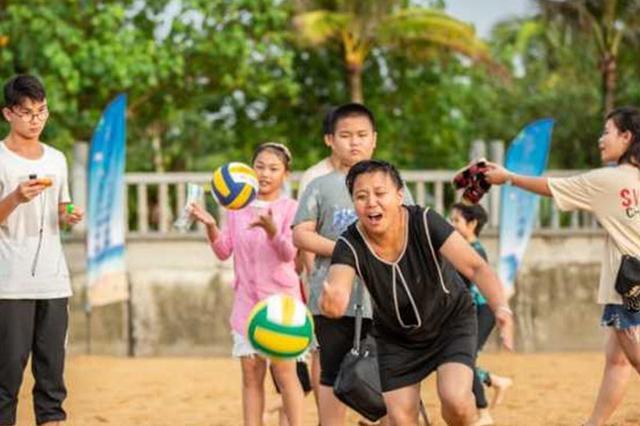 海口举行2019沙滩趣味运动会 数百市民在游戏中感受运动乐趣