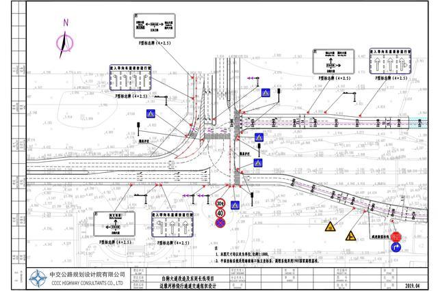 注意!海口白驹大道部分路段27日起封闭施工