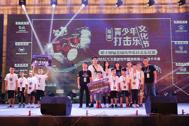 第十四届全国青少年打击乐大赛暨海南第三届鼓手选拔赛在三亚