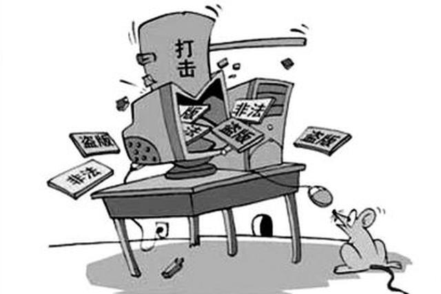 @袁汉伟 海口市旅文局喊你交罚款了!