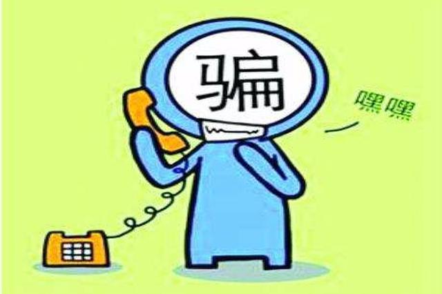 @广大师生家长!暑期来临,这些诈骗陷阱不得不防