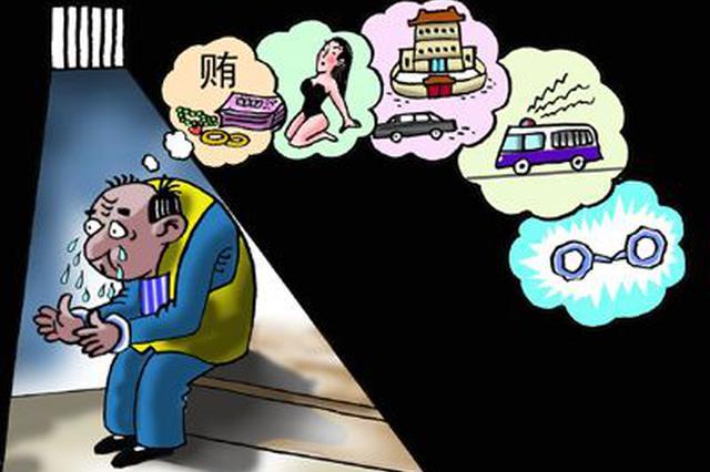 东方、屯昌2名干部严重违纪违法被开除党籍和公职
