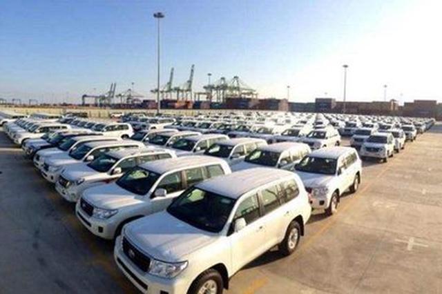 海口港4年共受理申报进口整车2171辆 货值约5.71亿元