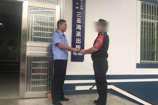 偷窃酒店洗护用品 三亚两名男子被行拘15日