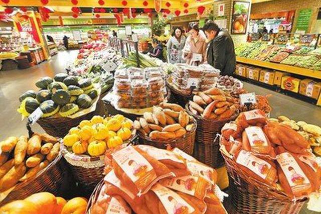 三亚系列举措促消费 一批美食购物活动密集登场