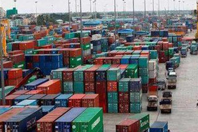 前5月海南外贸进出口总值383亿余元