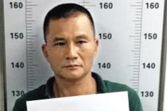 海口公安征集郑伦敬团伙犯罪线索 已刑拘多名成员