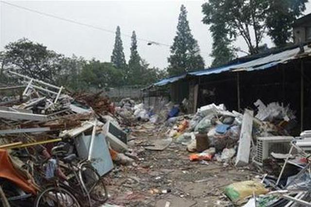 三亚取缔两家收购赃物废品收购站 经营者被行拘并罚款