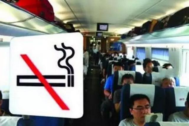6旬男子海南环岛动车内抽烟造成列车降速被处罚