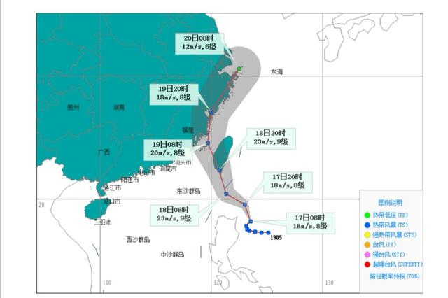 """今年第5号台风""""丹娜丝""""已生成,目前对海南陆地和近海无直接"""