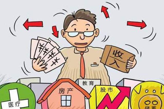 上半年海南人均可支配收入13796元 同比名义增长8.7%