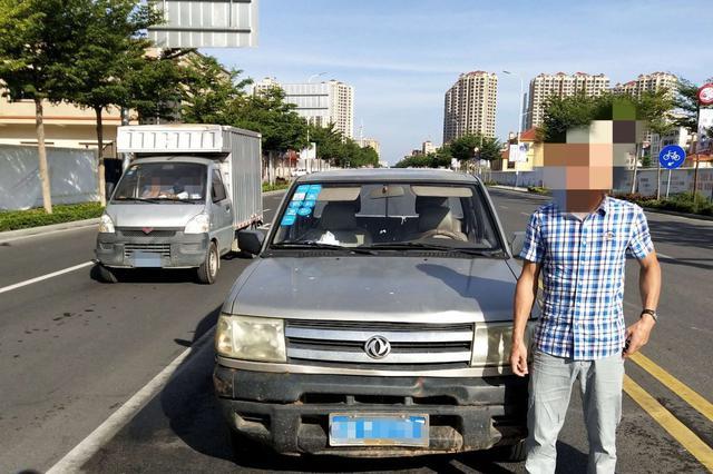 无证+伪证+假牌!男子被罚11500元 行政拘留20日
