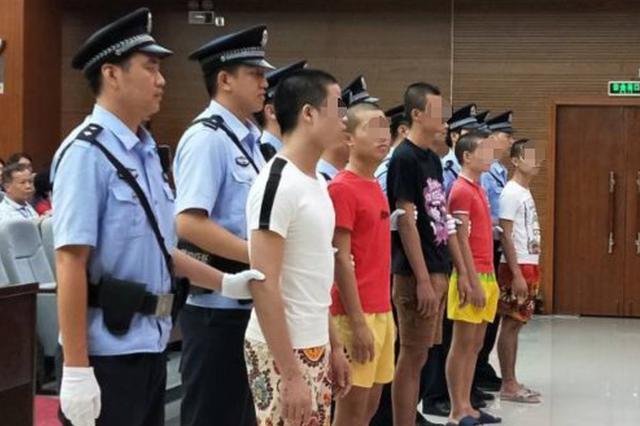 儋州17名涉黑涉恶人员最高被判处九年八个月