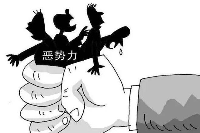 218人获刑!海南集中宣判25宗黑恶势力犯罪案