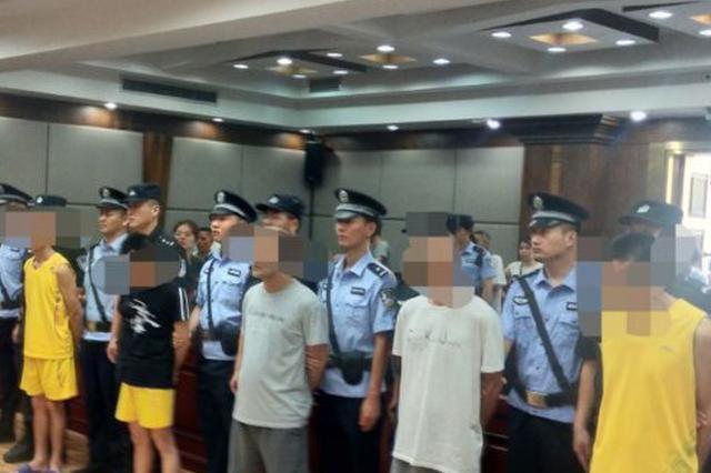 勒索!滋事!海口集中宣判4起涉恶犯罪案件 17人获刑