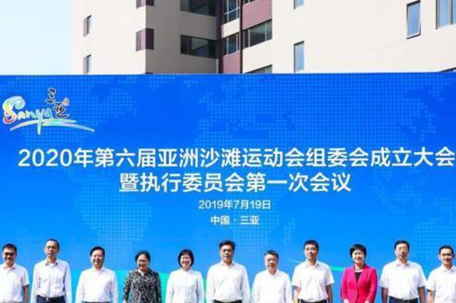 第六届亚沙会明年11月28日三亚举行 设17个竞赛项目