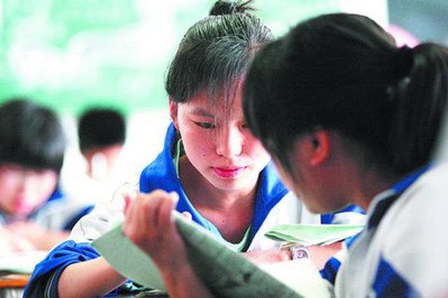 2019海南高考本科A批征集志愿平行投档分数线公布