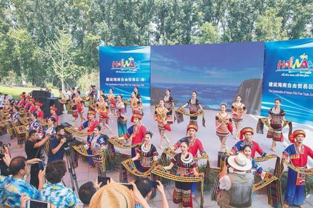 海南自贸区自贸港旅游专场推介33条精品旅游线路