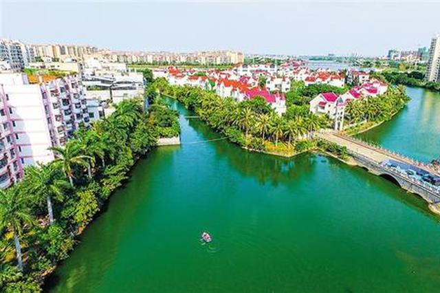 海口治水改善市民生活环境 蝶变鸭尾溪有三重惊喜