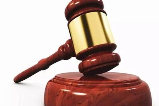 海南二中院召开司法巡查工作动员部署大会