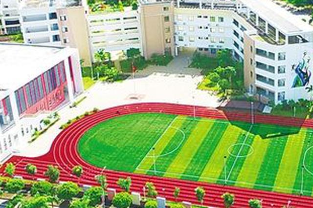 海口凤翔学校计划年底开工 秀华小学不再扩建改造
