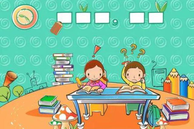 搭板房借教室 海口城区中小学多举措化解招生压力