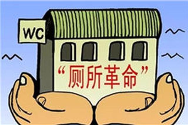 """李军:在""""两个确保""""百日大行动中抓紧抓好农村""""厕所革命"""""""